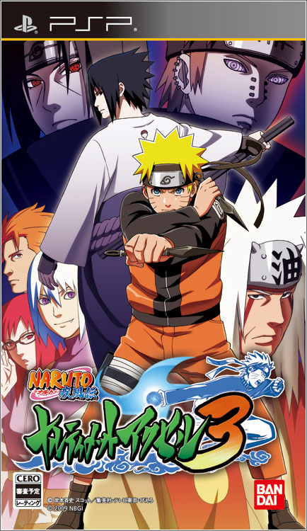 Download   Naruto Shippuden: Ultimate Ninja Heroes 3   PSP