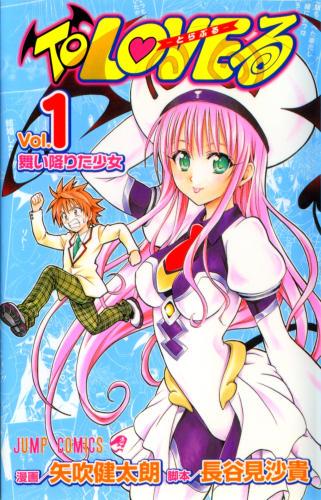 Mangas más vendidos de Febrero - Marzo 2012 To_love-ru_manga_volume_1