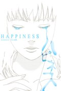 happiness_medium