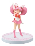 figura-banpresto-sailor-moon-chibi-moon-11