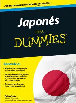 japones dummies