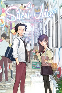 silent_voice_vol7_medium
