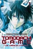 tomodachi_game_1_medium