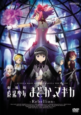 puella-magi-madoka-magica-the-movie-rebellion-dvd-pre-order-release-date-apr-7-2015-8
