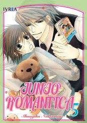 junjoromantica05