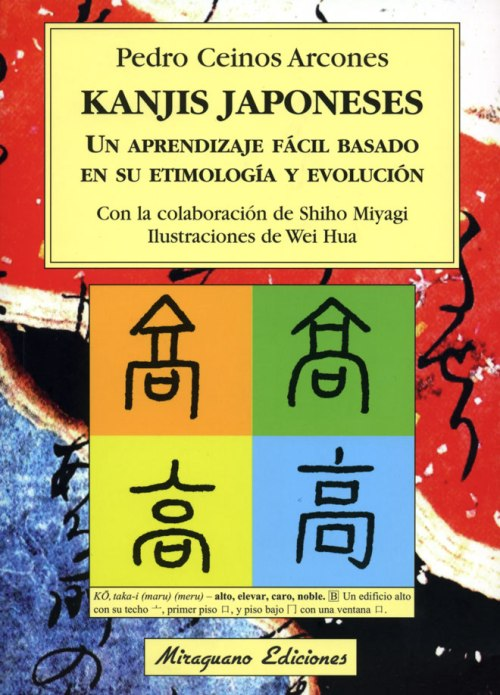 kanjis-japoneses