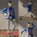 lupin fig