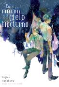 en_un_rincon_del_cielo_nocturno_1024x1024