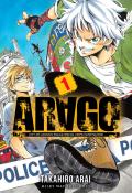 arago_1_grande