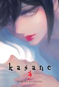 kasane_3_large