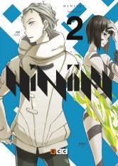 hiniiru-02
