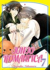 junjoromantica07