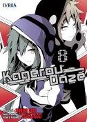 kageroudaze08