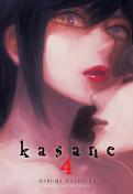 Kasane_4_grande
