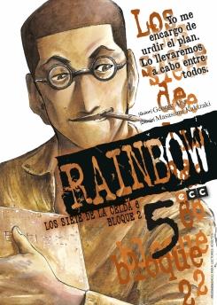 sobrecubierta_rainbow_num5_web