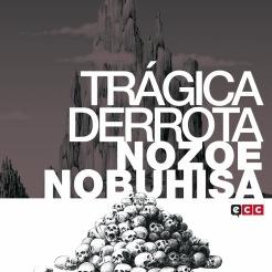 cubierta_tragica_derrota_web
