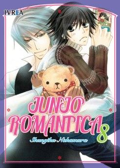 junjoromantica08