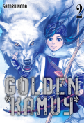 golden_kamuy_2_grande