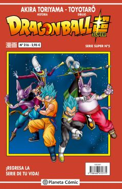 portada_dragon-ball-serie-roja-n-216216_akira-toriyama_201703141307