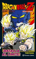 portada_dragon-ball-z-anime-comic-batalla-extrema-los-tres-grandes-super-saiyans_akira-toriyama_201703011131