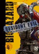 portada_resident-evil-heavenly-island-n-0405_naoki-serizawa_201711081224