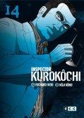 sobrecubierta_Kurokochi_14_WEB