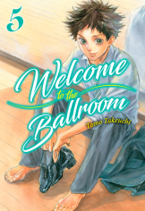 welcome_to_the_ballroom_5_grande
