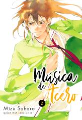 Musica_de_acero_2_large