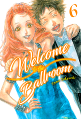 welcome_to_the_ballroom_6_large