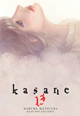 Kasane_13_large