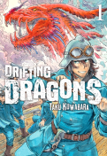 drifting_dragons_1_grande