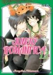 junjoromantica12