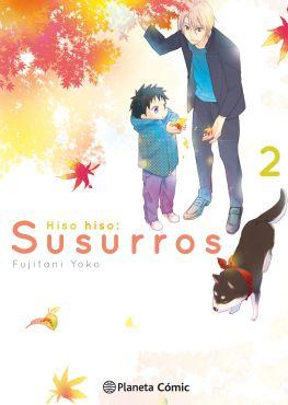 portada_susurros-n-0206_fujitani-youko_201806251045