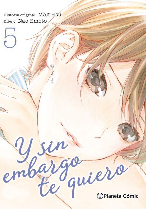 portada_y-sin-embargo-te-quiero-n-0507_suu-itin_201806251048