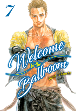 welcome_to_the_ballroom_7_large