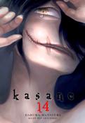 Kasane_14_large
