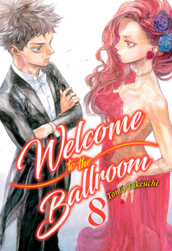 welcome_to_the_ballroom_8_large