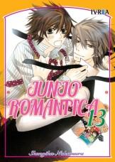 junjoromantica13