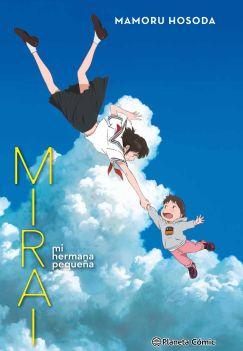portada_mirai-mi-hermana-pequena-novela_mamoru-hosoda_201902221103