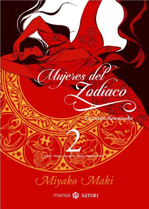 Cover Mujeres del Zodíaco 2 OK