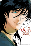 Canis_Dear_Hatter_2_grande