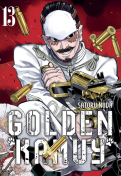 golden_kamuy_13_grande