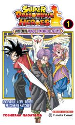 portada_dragon-ball-heroes-n-01__201902071453