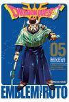 portada_dragon-quest-emblem-of-roto-n-0515__201902111202