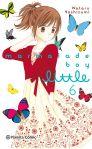portada_marmalade-boy-little-n-06_wataru-yoshizumi_201904251032