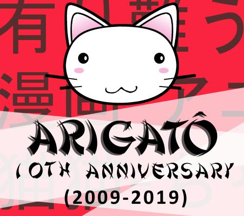 ARIGATO 10 ANNIVERSARY.png