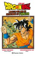 portada_dragon-ball-yamcha-n-01__201906111254