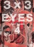3x3eyes04