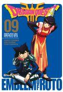 portada_dragon-quest-emblem-of-roto-n-0915_kamui-fujiwara_201910181317