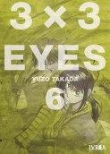 3x3eyes06